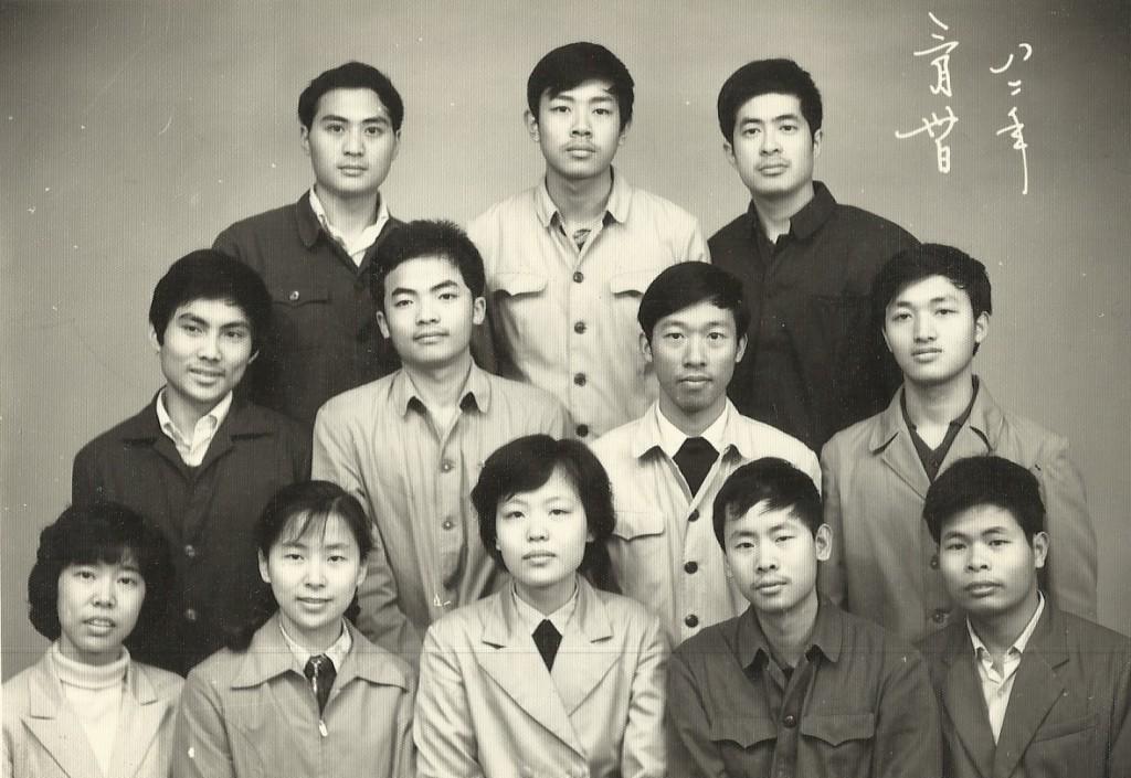 12中班23小班:自后排,左->右:胡一琛、叶裕、季晓林、方志敏、林菻、林扬昭、林义顺、许晴虹、王琳、李英、商少宏、严江松